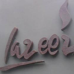 Lazeez Bakery
